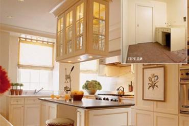 klassischen  Küche aus Holz in weiß-Design