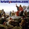 hristiyanstvo