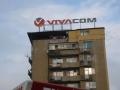 vivacom1000