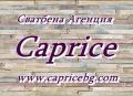 capricebg