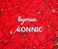 monnic