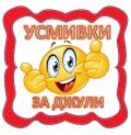 alfabet010