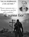 frontzemlqnka1878