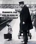 vasil1010
